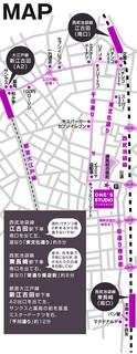 ワンズスタジオ地図.jpg