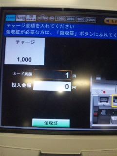 110411_001843.jpg